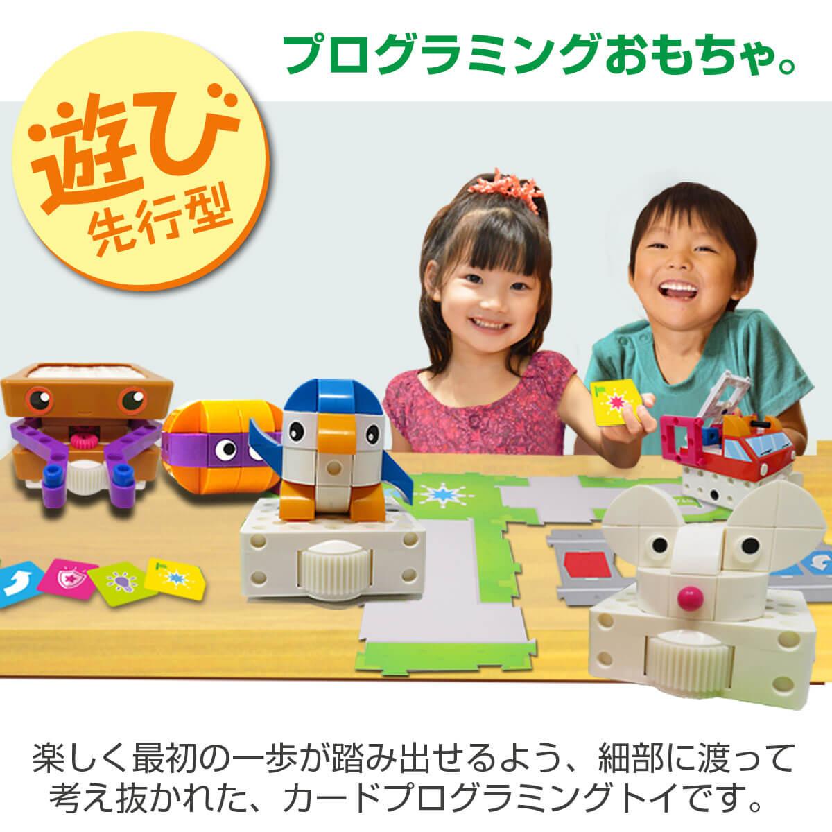 プログラミングおもちゃ プロ—ボ